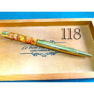 金箔 ピンクゴールド 黄色&オレンジ ハンドメイドボールペン(その他)