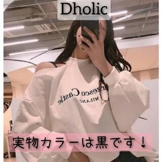dholic - チョーカー!肩あき!スウェット!ロゴ!韓国!ゴゴシング!イチナナキログラム