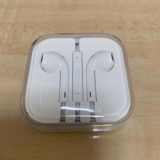 iPhone - iPhone イヤフォン 新品 未使用