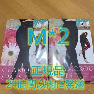2枚【24時間以内発送】 グラマラスパッツ  Mサイズ  biu