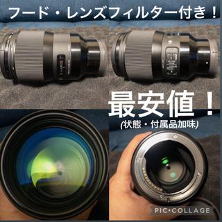 SIGMA - 【作例あり】SIGMA 135mm F1.8 DG HSM sony Eマウント