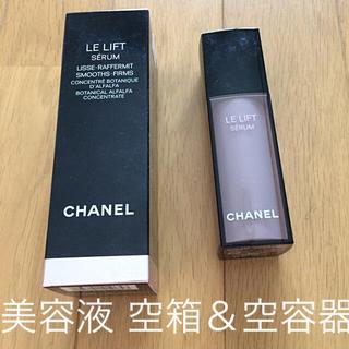 シャネル(CHANEL)のCHANEL 空箱&空容器 インテリアにも!(その他)