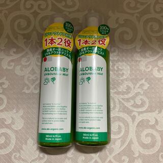 アカチャンホンポ - 新品 アロベビー UV&アウトドアミスト ビッグボトル2本セット 180ml