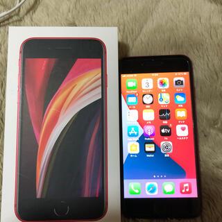 iPhone - iPhone SE2 第2世代 256GB SIMフリー レッド本体