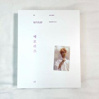 ボウダンショウネンダン(防弾少年団(BTS))の2017 MEMORIES DVD(K-POP/アジア)