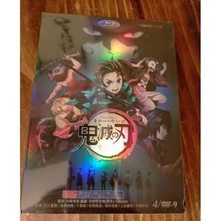 新品 鬼滅の刃 DVD 全26話(アニメ)