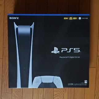 プレイステーション(PlayStation)の新品 PS5 PlayStation5 デジタルエディション本体(家庭用ゲーム機本体)