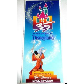 ディズニー(Disney)の【レトロ】ディズニーランド 35周年 ポップアップマップ(地図/旅行ガイド)