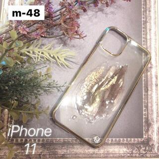 """TODAYFUL - 【""""O""""case.】ニュアンスデザインiPhoneケース m-48【11専用】"""