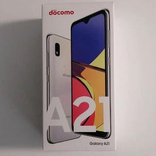 Galaxy - Galaxy A21 SC-42A ホワイト