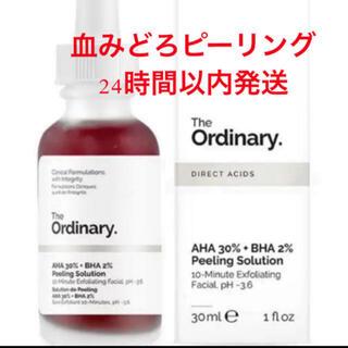 セフォラ(Sephora)のthe ordinary 血みどろ ピーリング AHA30(美容液)