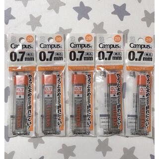 コクヨ(コクヨ)のKOKUYO キャンパス シャープ替芯 0.7mm 2B 5個セット(ペン/マーカー)