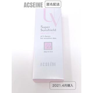 ACSEINE - アクセーヌ スーパーサンシールド ブライトフィット  40g