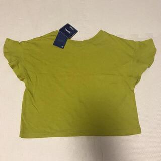 セブンデイズサンデイ(SEVENDAYS=SUNDAY)の新品☆セブンデイズサンデー 2wayトップス フリル Tシャツ(Tシャツ/カットソー)