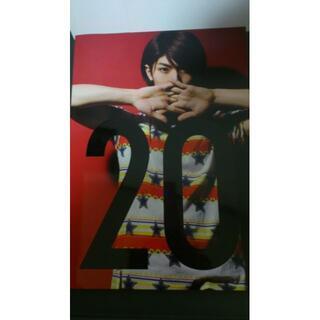 三浦春馬 写真集 20 ポスター2枚付き 初版(アート/エンタメ)