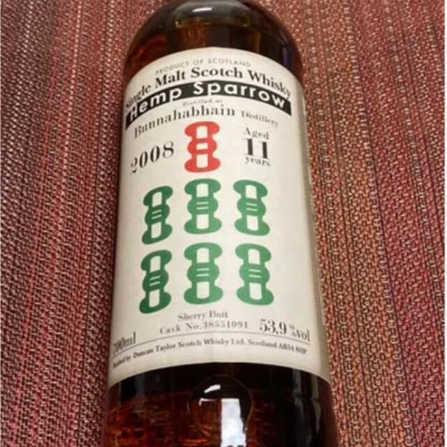 ヘンプスパロー 11年 食品/飲料/酒の酒(ウイスキー)の商品写真
