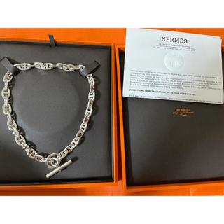 Hermes - エルメス HERMES シェーヌダンクル MM ネックレス