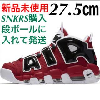 NIKE - Nike Air More Uptempo ナイキ モアテン エア アップテンポ