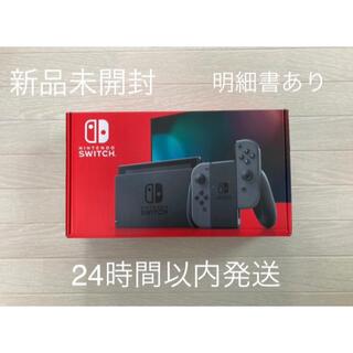 ニンテンドースイッチ(Nintendo Switch)の新型 Nintendo Switch ニンテンドースイッチ本体 グレー(家庭用ゲーム機本体)