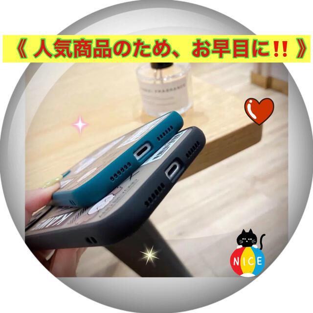 ★★激レア★★KAWS iPhoneケース 7 8 SE2  黒 クリア スマホ/家電/カメラのスマホアクセサリー(iPhoneケース)の商品写真