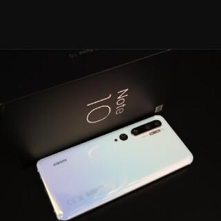 新品 Xiaomi Mi Note 10 Pro グレイシャーブルー