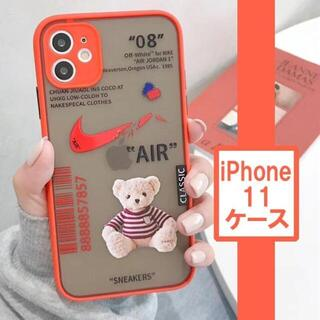 ☆新品未使用☆ 熊くん テディベア/ 赤 iPhone11 ケース