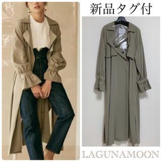 LagunaMoon - ◆今季購入◆【新品タグ付】LAGUNAMOONトレンチコート*カーキ Mサイズ
