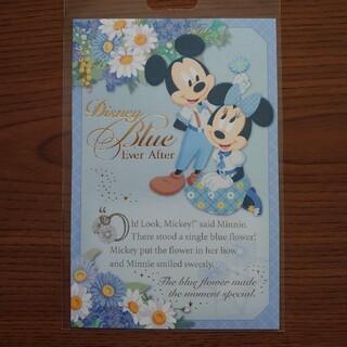 ディズニー(Disney)のブルーエバーアフター ポストカード ディズニー(印刷物)