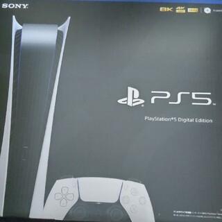 ソニー(SONY)の新品未開封 playstation5 デジタルエディション CFI-1000B (家庭用ゲーム機本体)