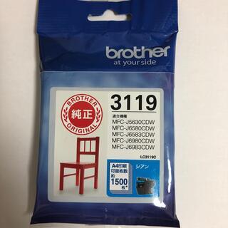 ブラザー(brother)の(新品)ブラザー LC3119C  シアン大容量タイプ 純正インクカートリッジ(PC周辺機器)