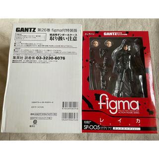 マックスファクトリー(Max Factory)のGANTZ 第26巻 figma付特装版 レイカフィギュア 新品未開封(キャラクターグッズ)