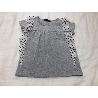 アニマルキッズ 丸高衣料 シフォン付きTシャツ