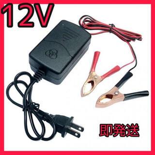 バッテリー 12V 自動車 バイク充電器(その他)
