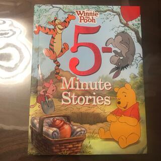 ディズニー(Disney)のディズニーWinnie the pooh 5-minute stories 英語(キャラクターグッズ)