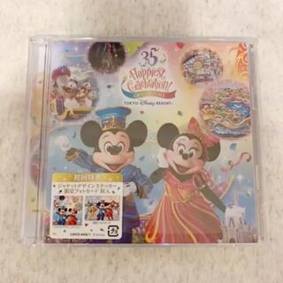 """ディズニー(Disney)の東京ディズニーリゾートⓇ35周年\""""Happiest Celebration!…(キッズ/ファミリー)"""