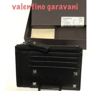 ヴァレンティノガラヴァーニ(valentino garavani)のvalentino garavani コインケース(財布)