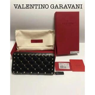ヴァレンティノガラヴァーニ(valentino garavani)のヴァレンティノ長財布☆ ウォレット(財布)