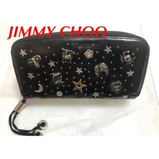 ジミーチュウ(JIMMY CHOO)のジミーチュウ長財布 星座(財布)