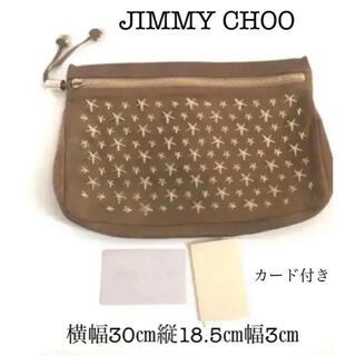 ジミーチュウ(JIMMY CHOO)のジミーチュウクラッチバック ⭐︎⭐︎(クラッチバッグ)