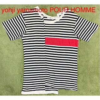 Yohji Yamamoto - 【希少】yohji yamamoto POUR HOMME ボーダーTシャツ