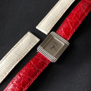 ポアレ Poiray マ プルミエ 腕時計 純正ベルト 2本付き