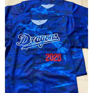 チュウニチドラゴンズ(中日ドラゴンズ)の中日ドラゴンズ 2020 昇竜ユニフォーム2枚セット(ウェア)