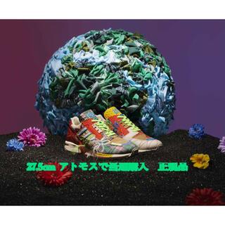 アディダス(adidas)のショーン・ウェザースプーン ×アディダスオリジナルス ZX 8000(スニーカー)