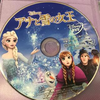 ディズニー(Disney)のアナと雪の女王 DVD+ソフトケース(キッズ/ファミリー)