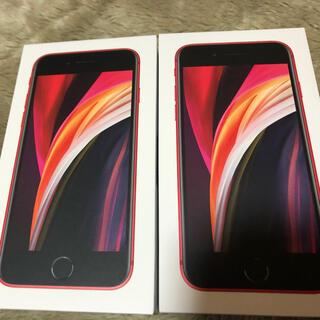 iPhone - iPhone SE2 第2世代 256GB SIMフリー本体新品 レッド
