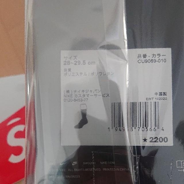 Supreme(シュプリーム)のsupreme nike Lightweight Crew Socks メンズのレッグウェア(ソックス)の商品写真