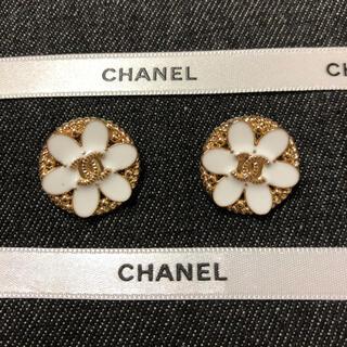 CHANEL - CHANEL お花のビンテージボタン 2個セット 刻印あり
