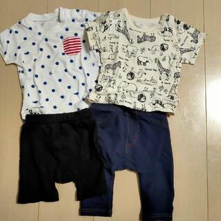ニシマツヤ(西松屋)の西松屋 上下2枚セット 60cm~70cm(Tシャツ)