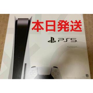 PlayStation - 本日発送★新品★PlayStation 5 本体 ディスクドライブ搭載