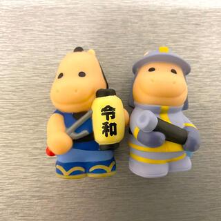 メイジ(明治)のイソジン カバくん 指人形 2体セット(レアバージョン) 非売品(ノベルティグッズ)
